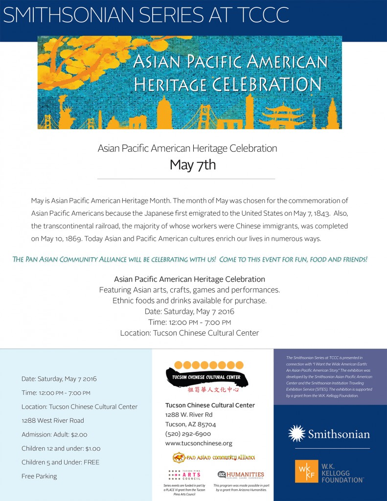 TCCC_Smithsonian_EventFlyer_May7th